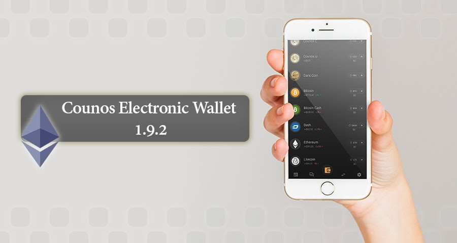 A new version of Counos Electronic Wallet is going to be released soon. This new version, Counos Electronic Wallet 1.9.2, is going to have bug fixes and an exciting change compared to previous versions